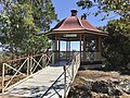 Lions Lookout rotunda, Queen's Park, Ipswich.jpg