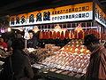 Liouho Night Market 2, Dec 06.JPG