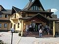 Lishnya, Lviv Oblast, Ukraine - panoramio (1).jpg