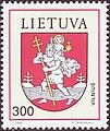 Lithuania 1992 MiNr0506 B002.jpg