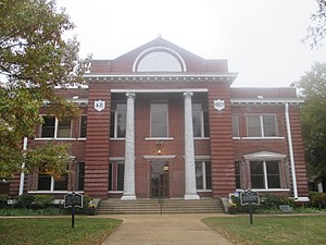 Little River County, Arkansas - Image: Little River County Courthouse, Ashdown, AR IMG 8563