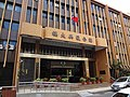 Liugon Fuxing Building, Taipei Liugong Irrigation Association 20150912.jpg