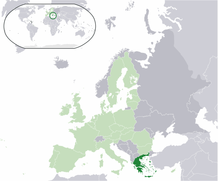 Εικόνα:Location Greece EU Europe.png