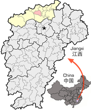 Location of Dean Jiujiang within Jiangxi.png