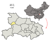 Location of Shennongjia within Hubei (China).png