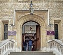 London tower royal fusiliers regimental museum 2005-05.jpg