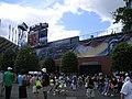 Louis Armstrong Stadium (276358571).jpg