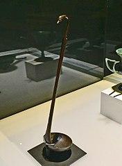 Louche en bronze Br 4913