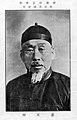 Lu Yongxiang2.jpg