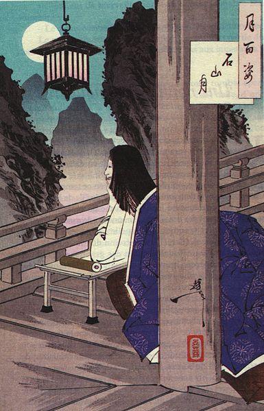 File:Lune Ishiyama Yoshitoshi.jpg