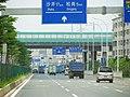 Luogang Avenue -01.jpg