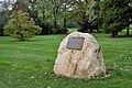 Luxembourg Parc de Merl Bahá'i monument.jpg