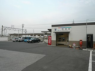 Hagiwara Station (Aichi) railway station in Ichinomiya, Aichi prefecture, Japan