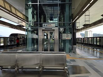 Sungai Buloh–Serdang–Putrajaya MRT line - Image: MRT SBK Kwasa Damansara platform centre