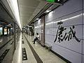 MTR LOHAS Park Station 2013 part1.JPG