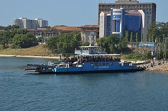 Kigamboni - Image: MV Kigamboni