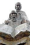 Macedonia-02750 - Two Saints in one Family, wow (10904432053).jpg
