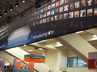 "Apple TV - Macworld San Francisco banner ""Introducing Apple TV"", January 9, 2007"