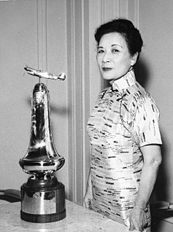 Madame Chiang Kai-Shek.jpg