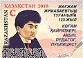Magzhan Zhumabai 2018 stamp of Kazakhstan.jpg