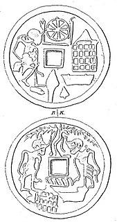 Indonesian numismatic charm Indonesian cash coin-like exonumia