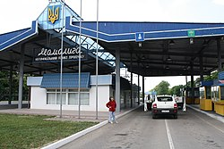 Mamalyha border crossing.jpg