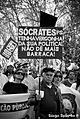 Manifestação CGTP 13 Março 09 (3364959585).jpg