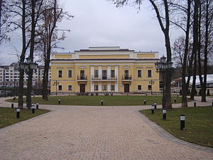 Manor of Wankowicz family in Minsk - 2013 AD.JPG