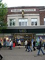 Marks and Spencer, Staines - geograph.org.uk - 1891980.jpg