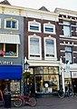 Markt 67, 67a in Gouda.jpg