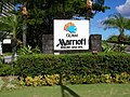 Marriott Resort and Spa Guam - panoramio.jpg