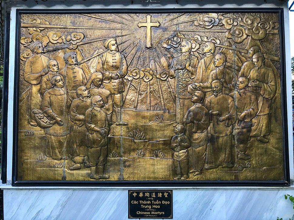 Martyr Saints of China