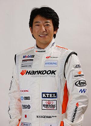 Masami Kageyama - Kageyama in 2011