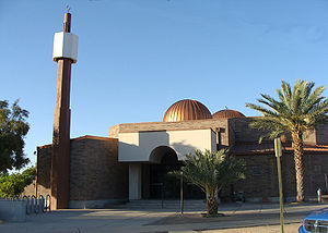 Tucson Islamic Center, University of Arizona