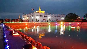 Mayadevi Temple- Lumbini The Birthplace of Lord Buddha.jpg
