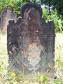 McDowell (Unnamed Infant Son), Bethany Cemetery, 2015-08-30, 01.jpg
