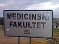 Medicinski.jpg