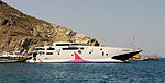 Megajet - SeaJets - Santorini - Greece - 05.jpg