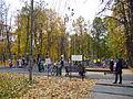 Memorial park in october 2014 06.JPG