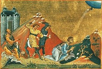 Pablo De Tarso Santa Biblia Wiki Fandom