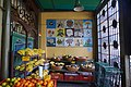 Mercado Municipal - frutas (9636666194).jpg