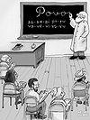 Professor lecionando.