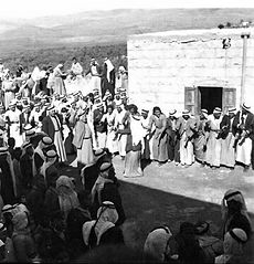 A wedding celebration in Mi'ar in 1937