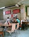 MidoCafe Upper2.jpg