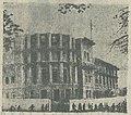 Miensk, Universyteckaja-Łošyckaja. Менск, Унівэрсытэцкая-Лошыцкая (10.1935).jpg