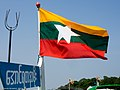 Mingun, Myanmar (10732988936).jpg