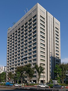Japanese government ministry