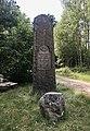 Minne av freden i Knäred 1613.jpg