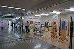 Misawa Airport Misawa Aomori pref Japan07s3.jpg