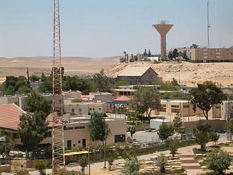Mitzpe Ramon - Image: Mitzpe Ramon view